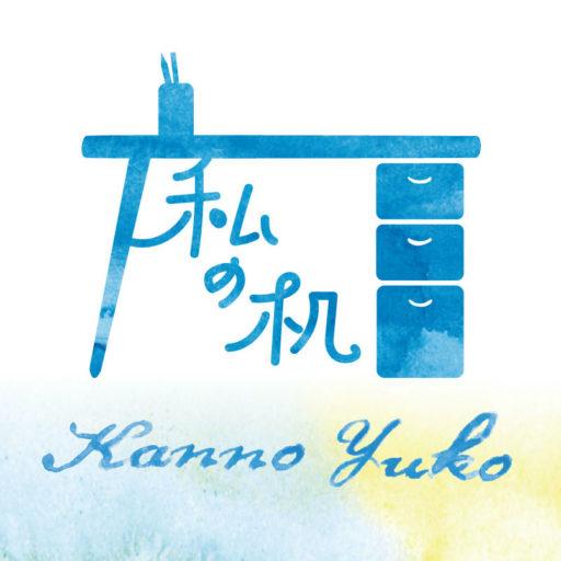 私の机ロゴ02